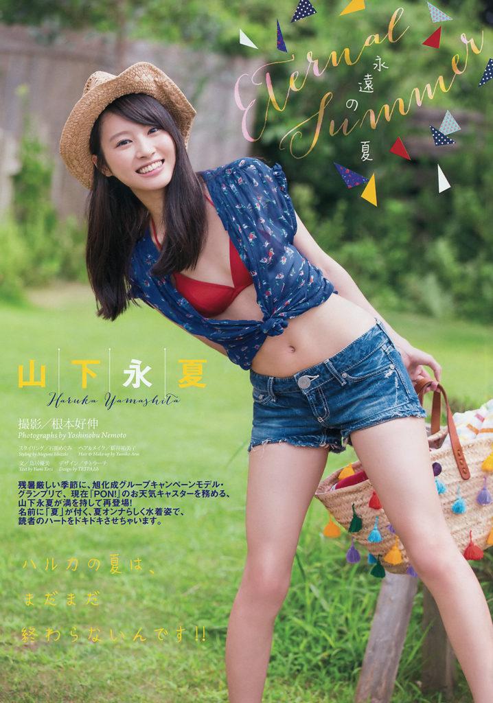 山下永夏(23)貧乳スレンダー美女の最新グラビアエロ画像32枚・16枚目の画像
