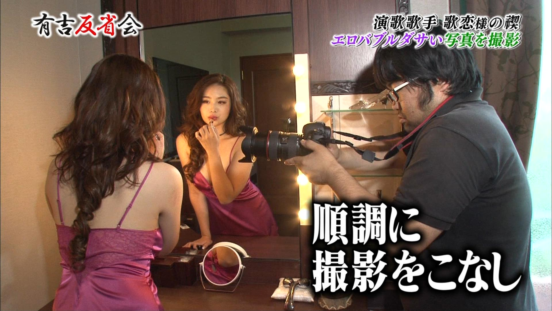 歌恋(24)巨乳演歌歌手の有吉反省会エロキャプ画像33枚・17枚目の画像