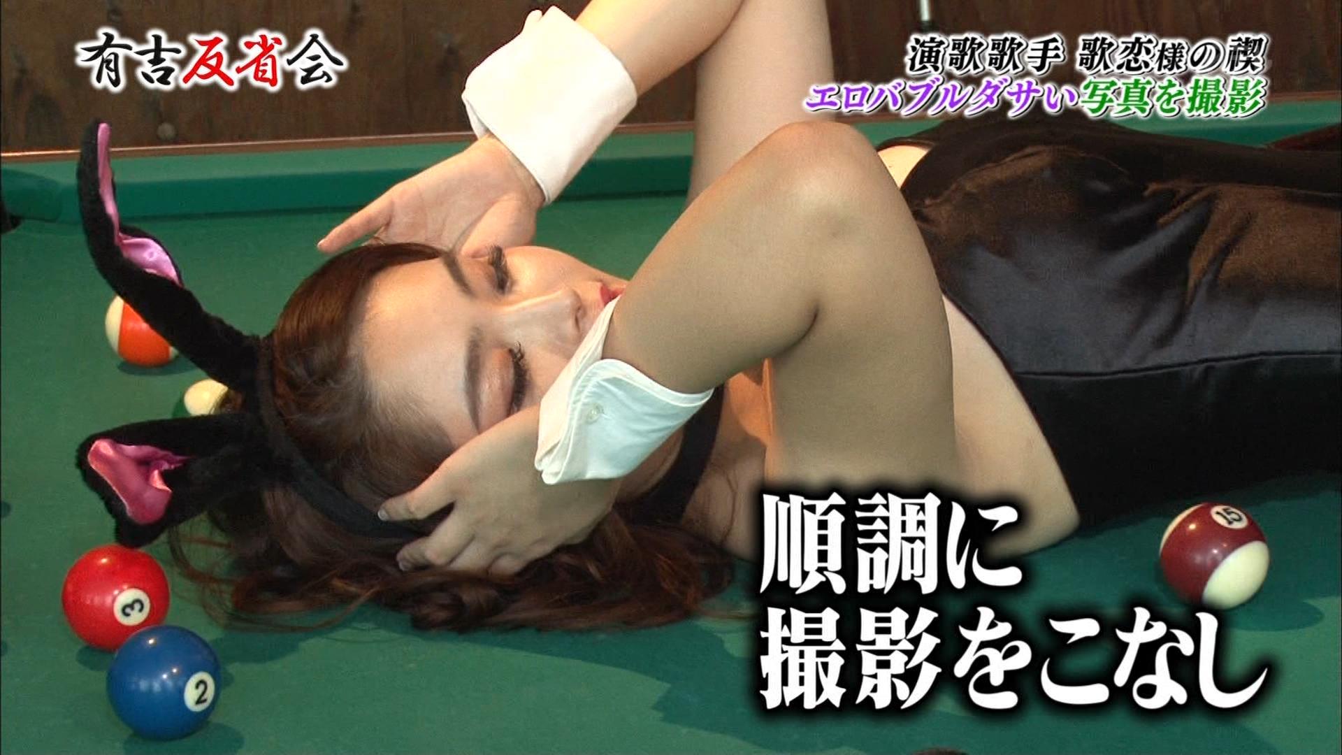 歌恋(24)巨乳演歌歌手の有吉反省会エロキャプ画像33枚・18枚目の画像