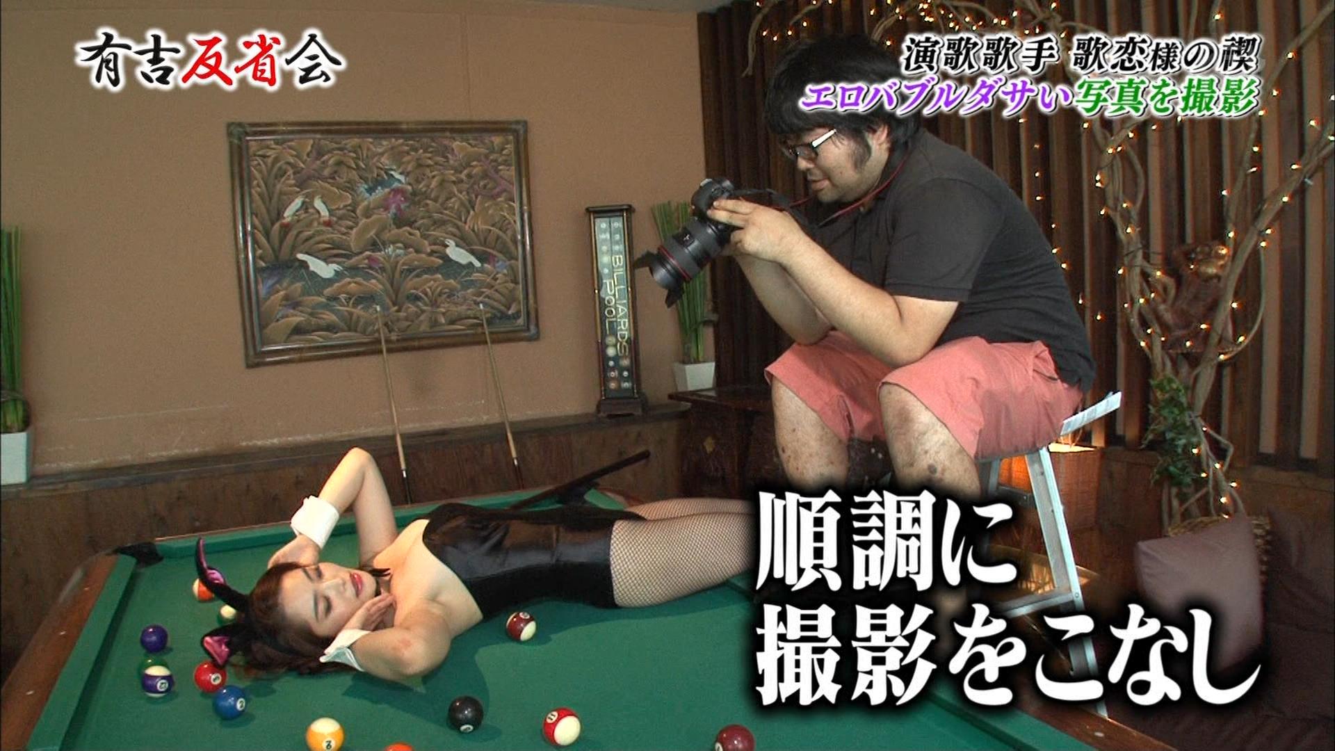 歌恋(24)巨乳演歌歌手の有吉反省会エロキャプ画像33枚・19枚目の画像