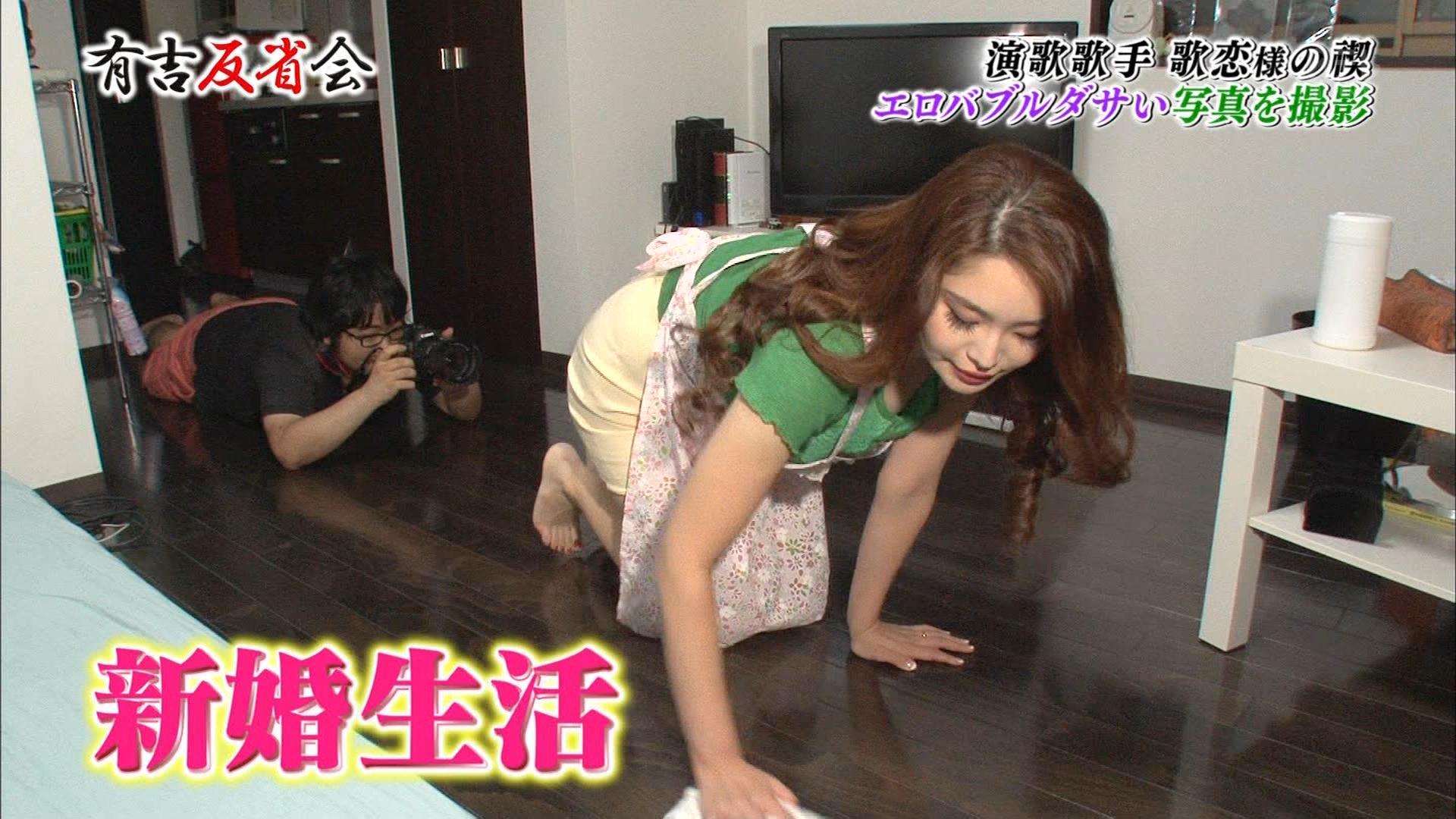 歌恋(24)巨乳演歌歌手の有吉反省会エロキャプ画像33枚・21枚目の画像