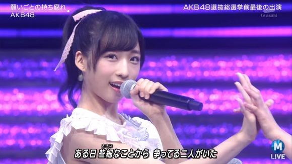 AKB48小栗有以(15)美少女アイドルの抜けるエロ画像52枚・63枚目の画像