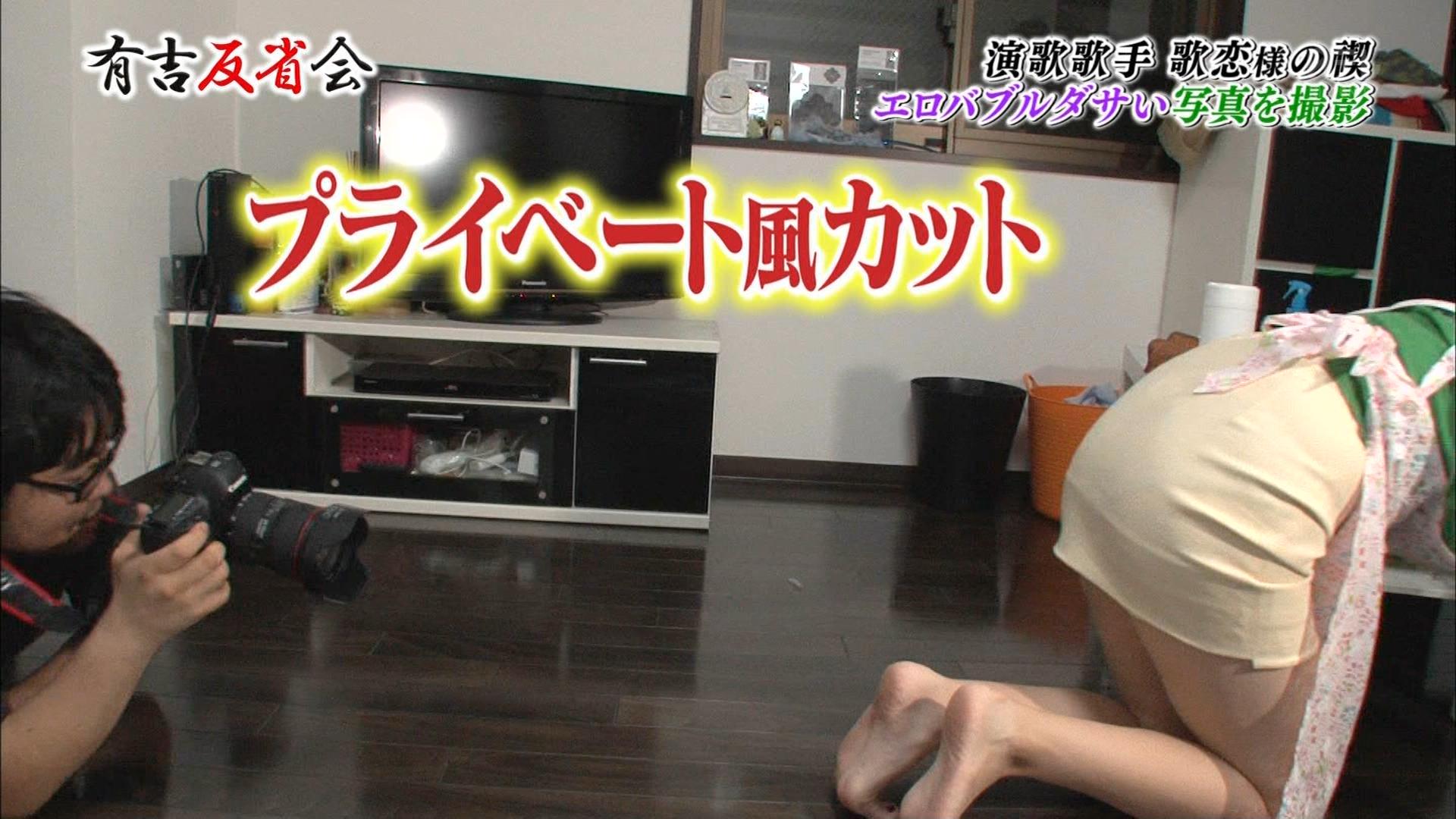 歌恋(24)巨乳演歌歌手の有吉反省会エロキャプ画像33枚・22枚目の画像