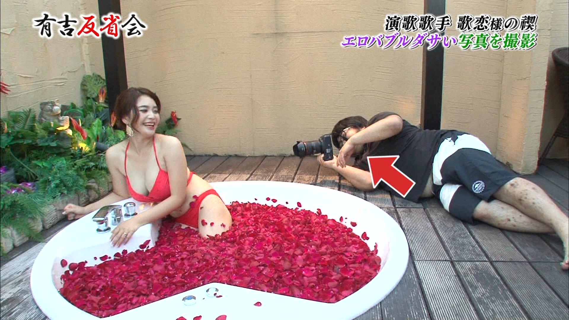 歌恋(24)巨乳演歌歌手の有吉反省会エロキャプ画像33枚・25枚目の画像
