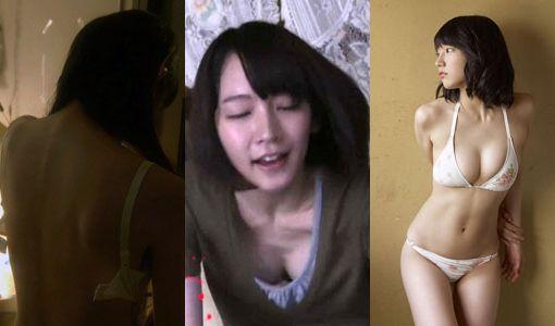 【エロ画像】吉岡里帆の裸ぬーど、ブラ姿、乳首等ヌける画像267枚