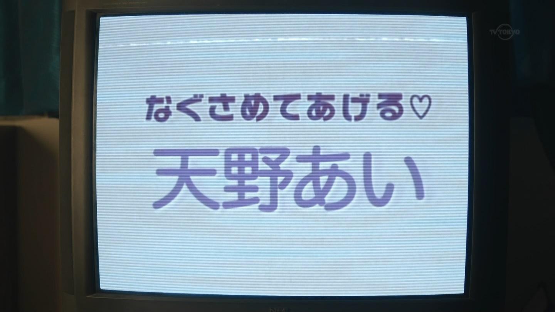 西野七瀬(23)の電影少女エロキャプ、写真集水着画像等290枚・3枚目の画像