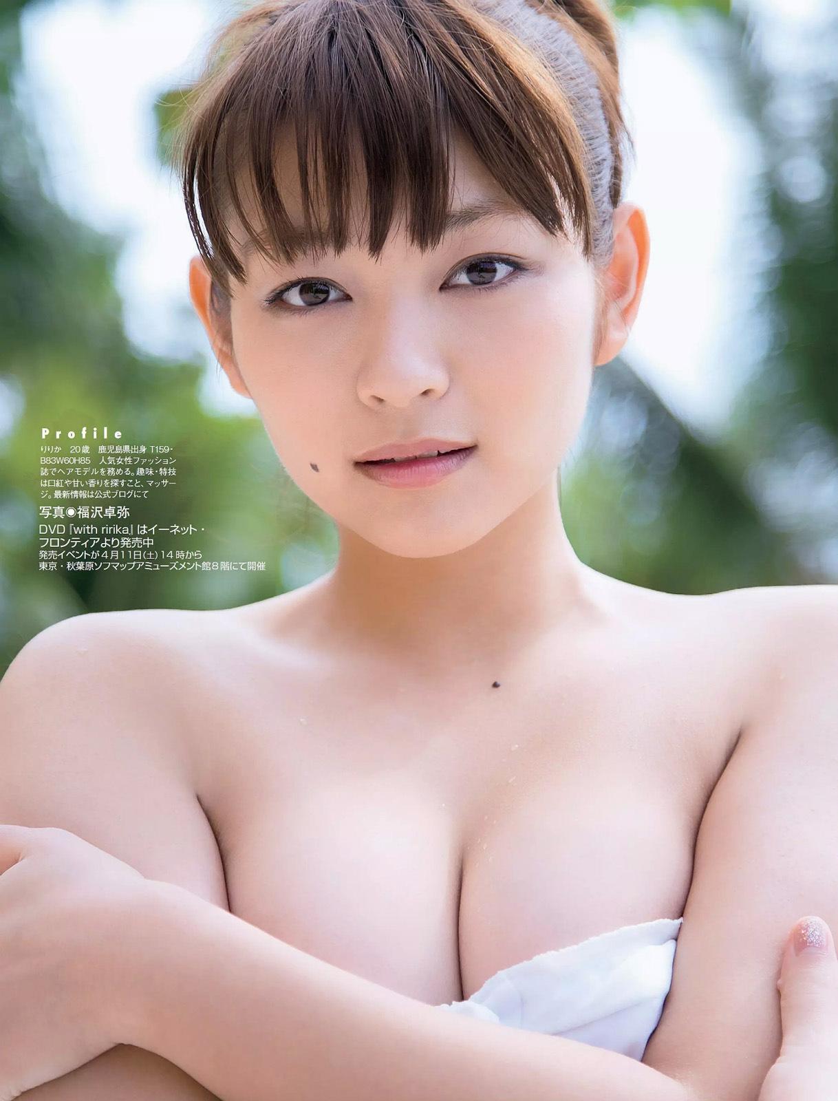 里々佳(22)Eカップ巨乳美女の水着グラビアエロ画像160枚・3枚目の画像
