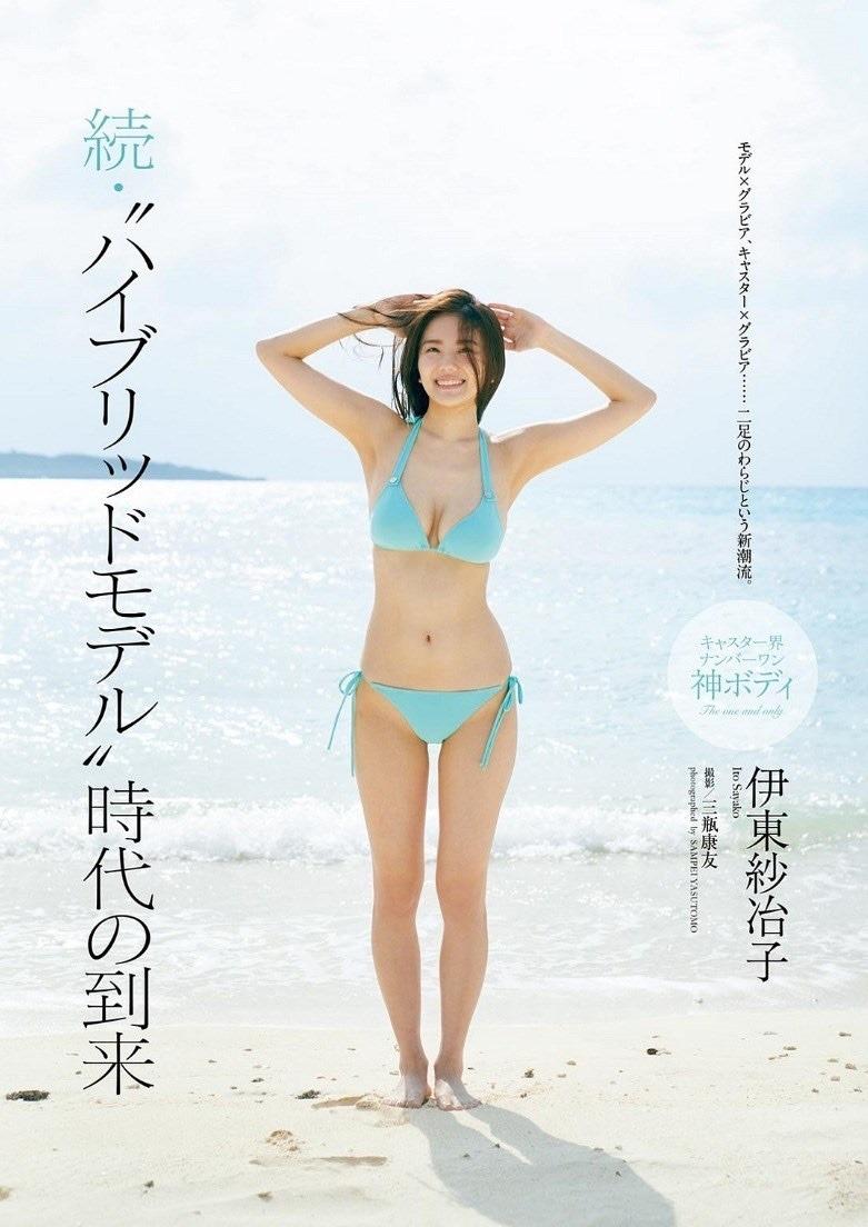 伊東紗冶子(23)Gカップキャスターの水着グラビア画像116枚・97枚目の画像