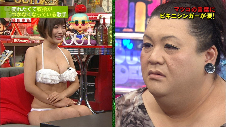 藤田恵名(27)のヌードや下着姿のエロ画像100枚・92枚目の画像