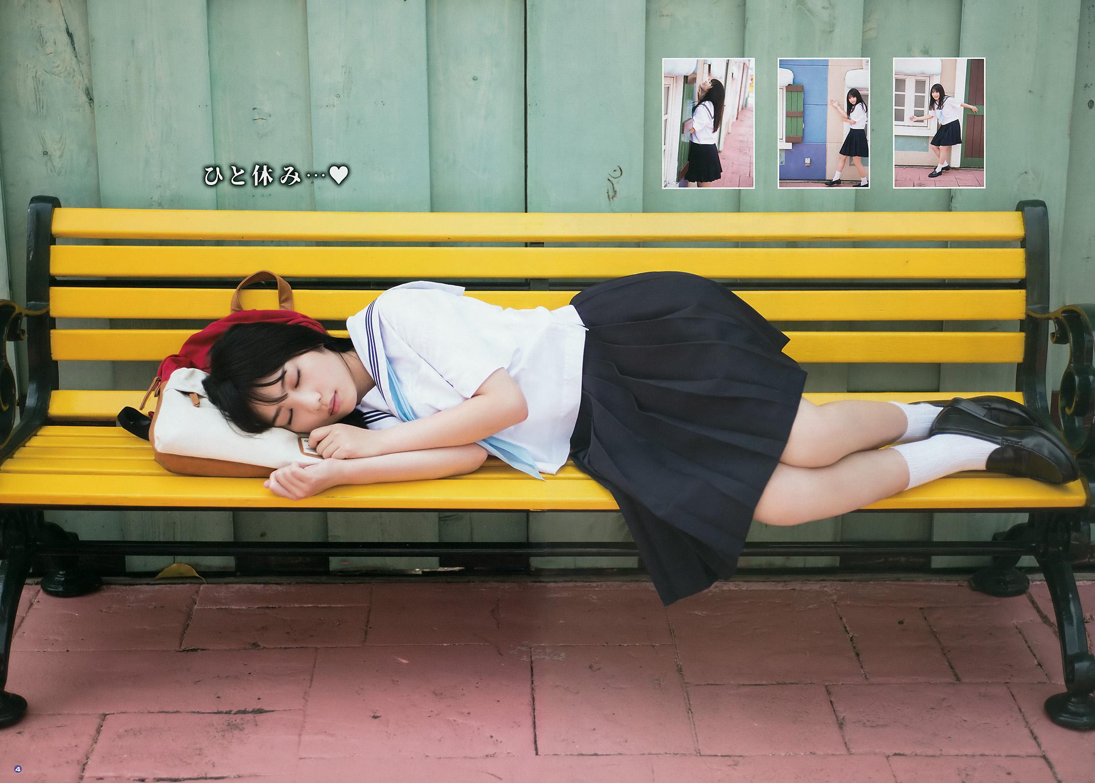 乃木坂46与田祐希(17)写真集の初水着が抜けるエロ画像68枚・10枚目の画像
