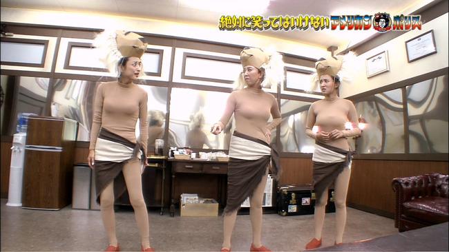 夏菜(28)セックス解禁ヌード濡れ場&グラビアエロ画像163枚・167枚目の画像