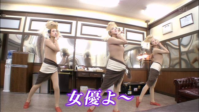 夏菜(28)セックス解禁ヌード濡れ場&グラビアエロ画像163枚・171枚目の画像