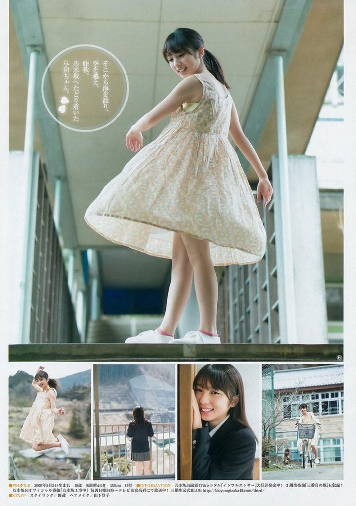 乃木坂46与田祐希(17)写真集の初水着が抜けるエロ画像68枚・24枚目の画像