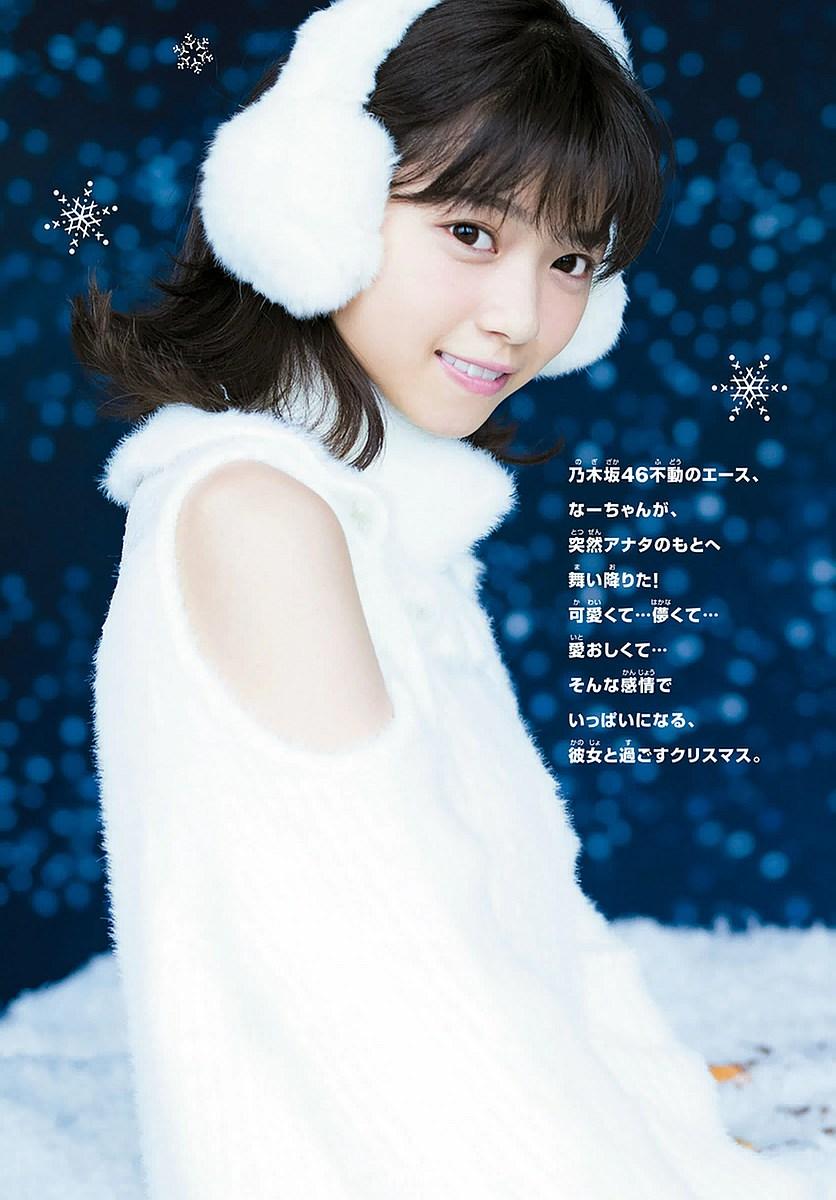 西野七瀬(23)の電影少女エロキャプ、写真集水着画像等163枚・122枚目の画像