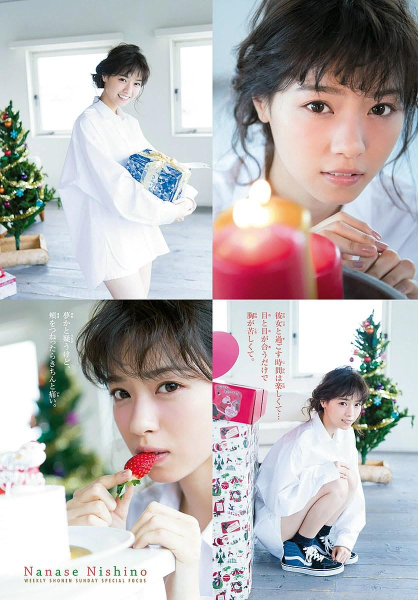 西野七瀬(23)の電影少女エロキャプ、写真集水着画像等163枚・123枚目の画像