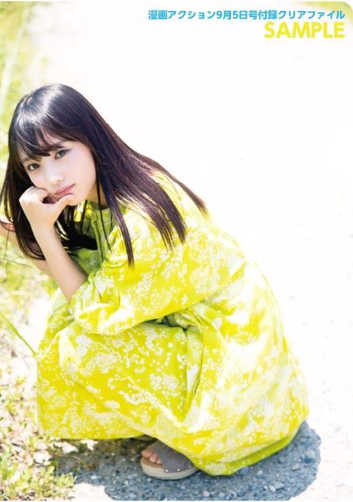 乃木坂46与田祐希(17)写真集の初水着が抜けるエロ画像68枚・51枚目の画像