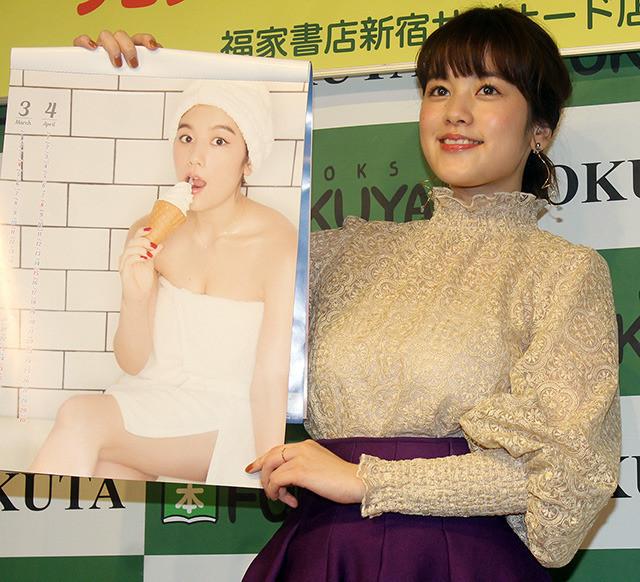 筧美和子のアイコラヌードやセックス濡れ場のエロ画像220枚・105枚目の画像