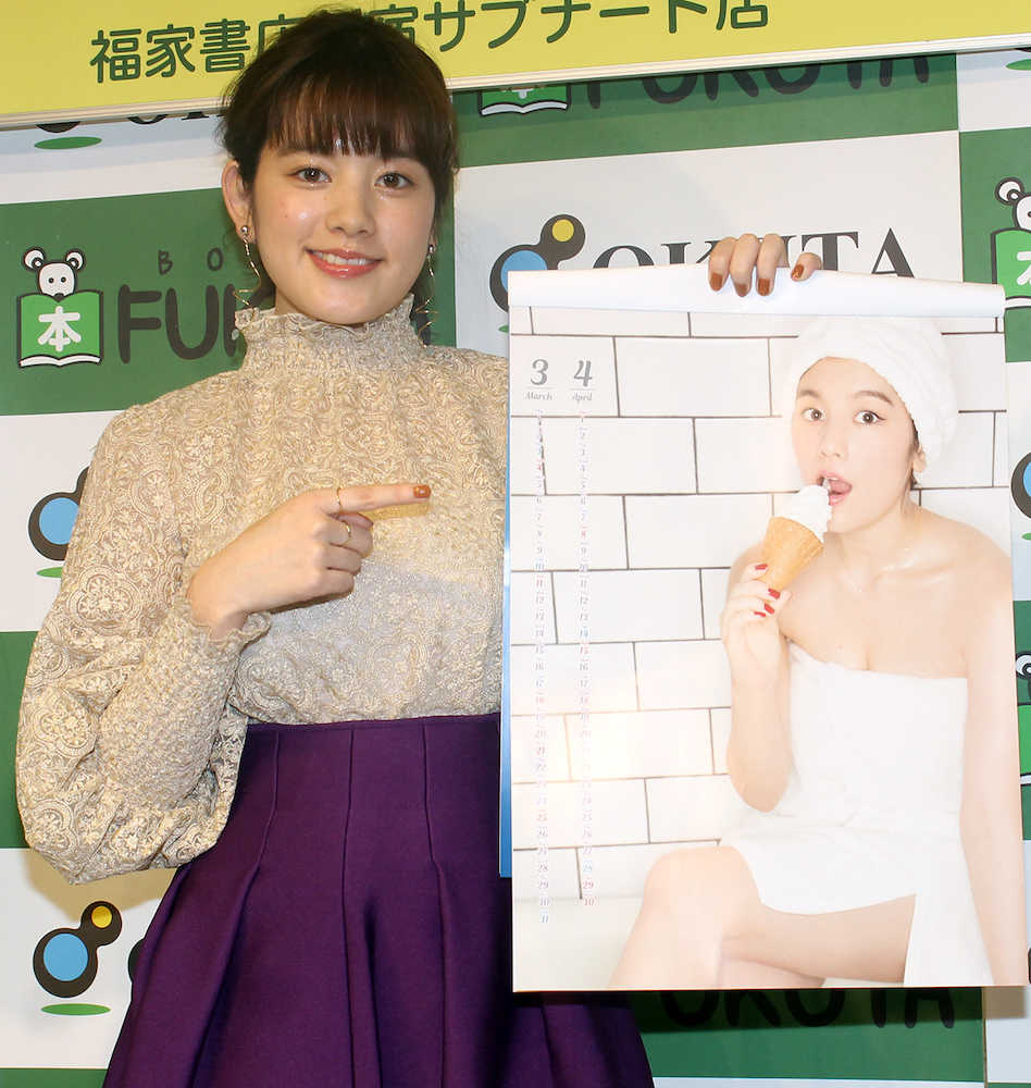 筧美和子のアイコラヌードやセックス濡れ場のエロ画像220枚・106枚目の画像