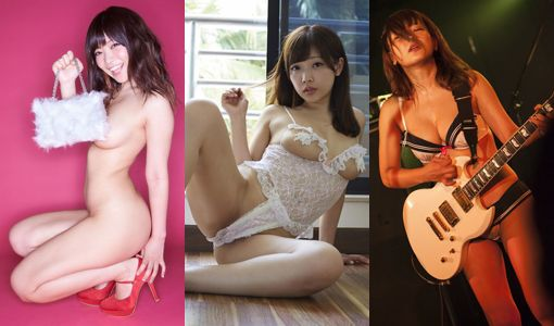 藤田恵名(27)のヌードや下着姿のエロ画像100枚・1枚目の画像