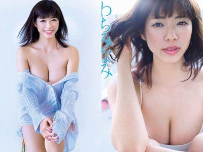 【エロ画像】わちみなみ(22)のミズ着グラビア、Hカップのハミ乳画像120枚