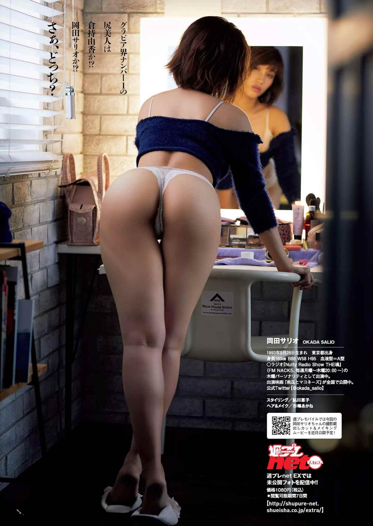岡田サリオ(24)の超美尻!大開脚グラビアエロ画像50枚・4枚目の画像