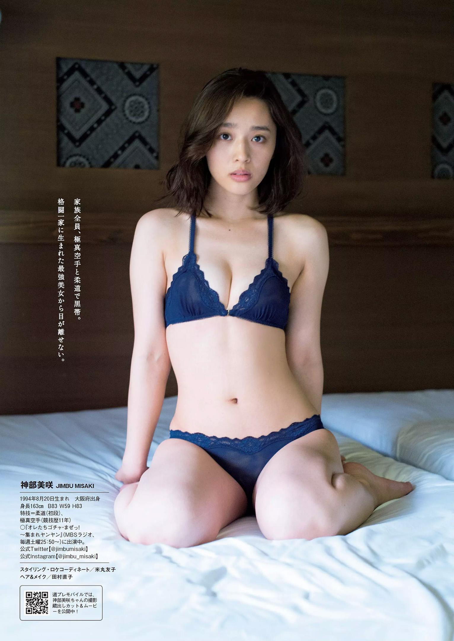 神部美咲(23)格闘美女の水着グラビアが抜けるエロ画像30枚・7枚目の画像