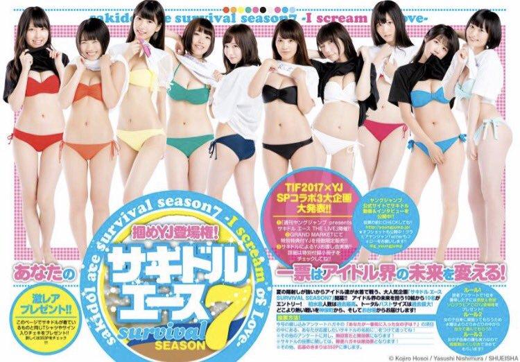 山広美保子(20)黒髪細身美少女の水着グラビアエロ画像35枚・9枚目の画像