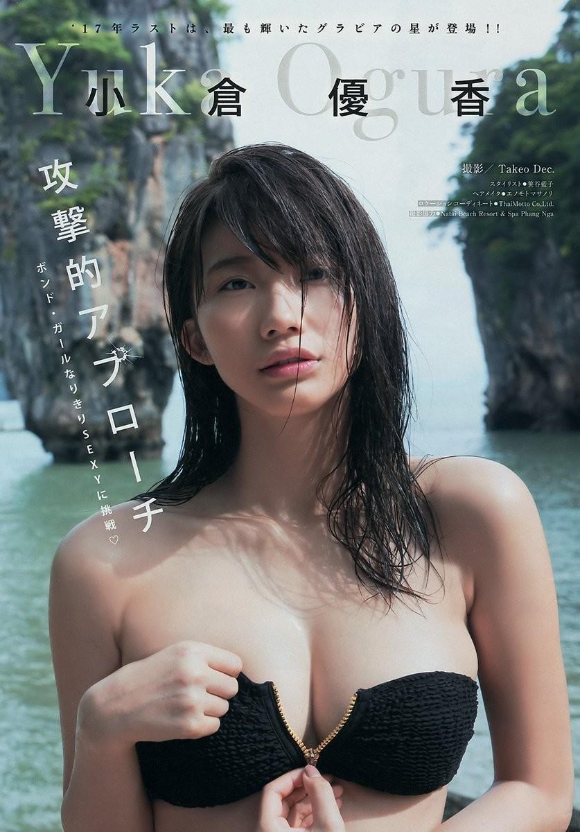 小倉優香(19)Gカップ8頭身「リアル峰不二子ボディ」のグラビアエロ画像165枚・2枚目の画像