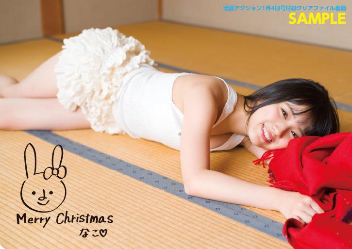 HKT48矢吹奈子(16)の胸チラ、水着グラビアエロ画像34枚・3枚目の画像