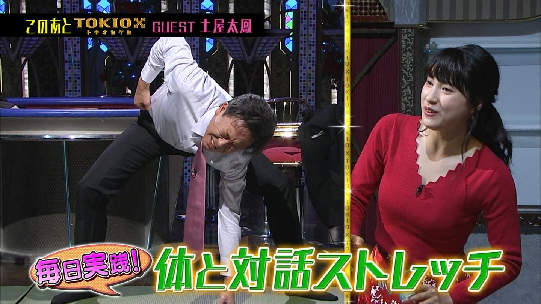 土屋太鳳(22)のアイコラ・胸チラ・グラビア…etcエロ画像80枚・59枚目の画像