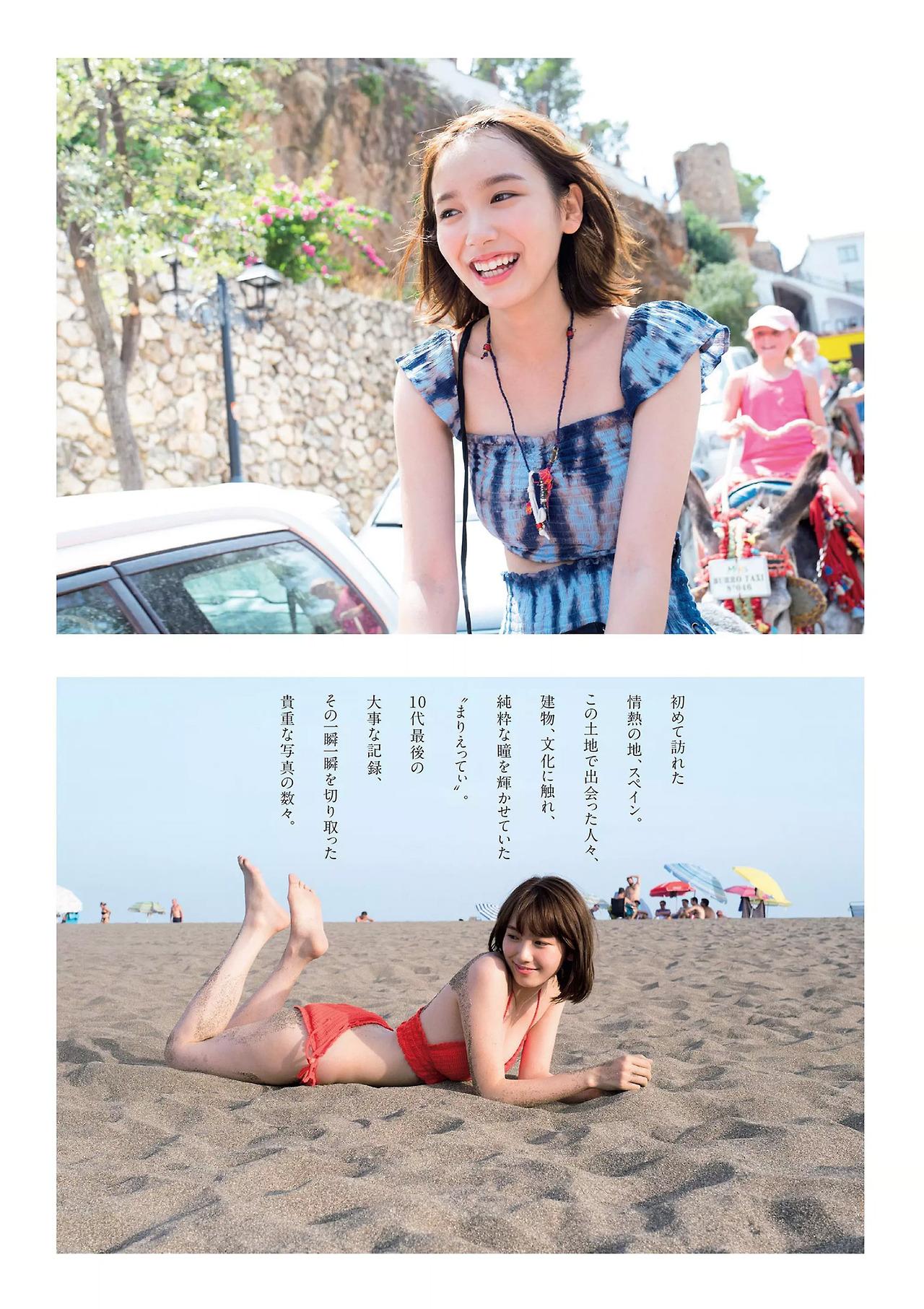 飯豊まりえ(19)写真集の水着・下着姿のエロ画像60枚・5枚目の画像