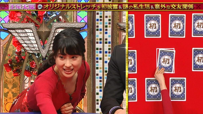 土屋太鳳(22)のアイコラ・胸チラ・グラビア…etcエロ画像80枚・62枚目の画像