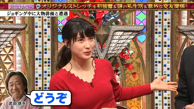 土屋太鳳(22)のアイコラ・胸チラ・グラビア…etcエロ画像80枚・63枚目の画像