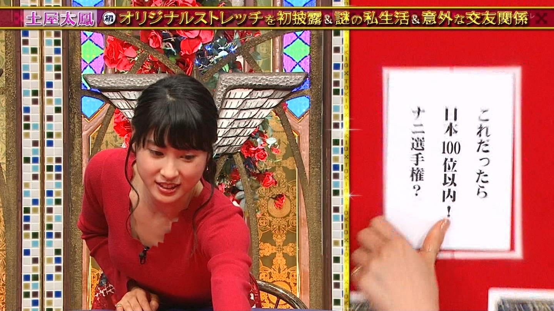 土屋太鳳(22)のアイコラ・胸チラ・グラビア…etcエロ画像80枚・64枚目の画像