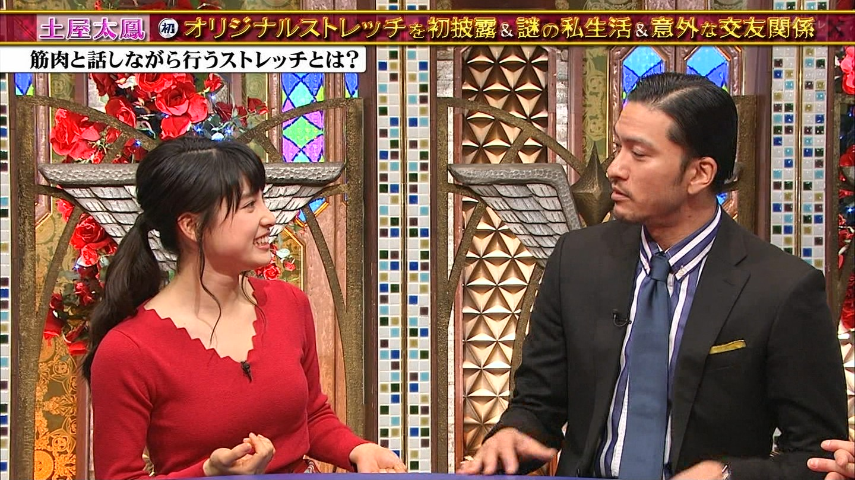 土屋太鳳(22)のアイコラ・胸チラ・グラビア…etcエロ画像80枚・65枚目の画像