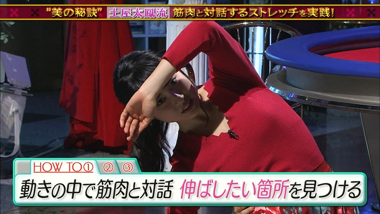 土屋太鳳(22)のアイコラ・胸チラ・グラビア…etcエロ画像80枚・69枚目の画像
