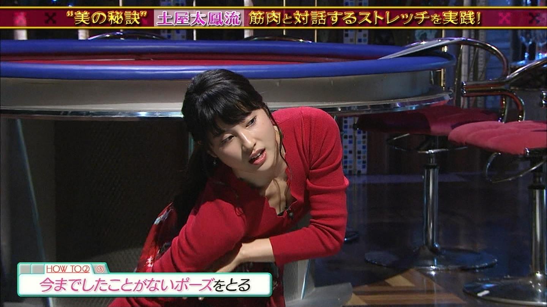 土屋太鳳(22)のアイコラ・胸チラ・グラビア…etcエロ画像80枚・70枚目の画像