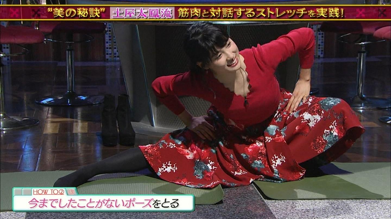 土屋太鳳(22)のアイコラ・胸チラ・グラビア…etcエロ画像80枚・74枚目の画像