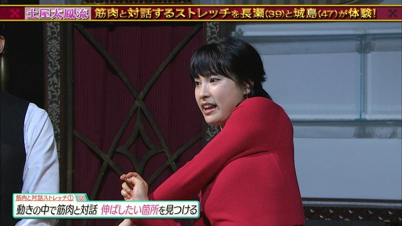 土屋太鳳(22)のアイコラ・胸チラ・グラビア…etcエロ画像80枚・77枚目の画像