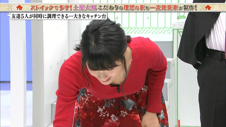 土屋太鳳(22)のアイコラ・胸チラ・グラビア…etcエロ画像80枚・86枚目の画像