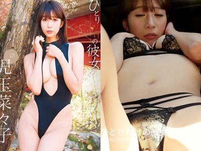 児玉菜々子(30)マンスジ披露の最新イメージDVD画像100枚・1枚目の画像