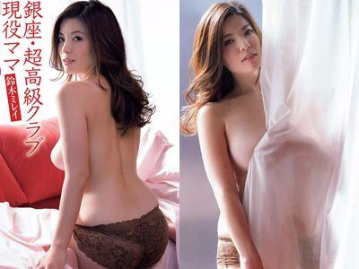 【エロ画像】鈴木ミレイ(29)銀座の現役お母ちゃんのロケット乳ぬーどグラビア画像50枚