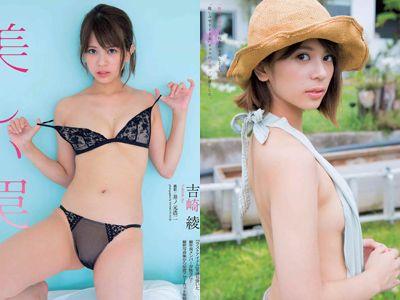 【エロ画像】ラストあいどる吉崎綾(21)の裸ぬーどグラビア画像107枚