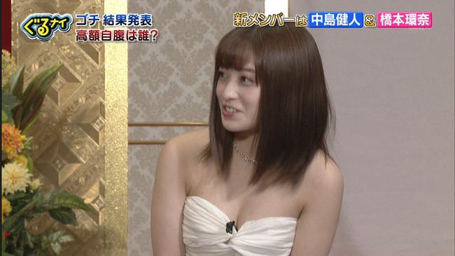 橋本環奈(18)のアイコラヌード&最新グラビアエロ画像180枚・173枚目の画像