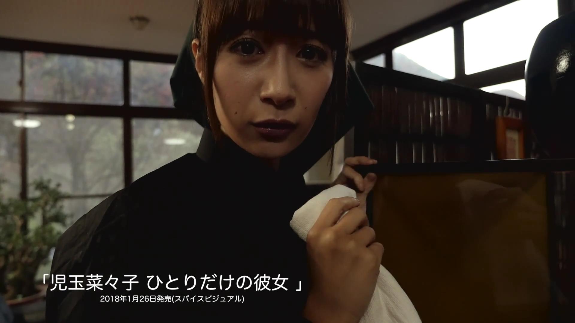 児玉菜々子(30)マンスジ披露の最新イメージDVD画像100枚・4枚目の画像