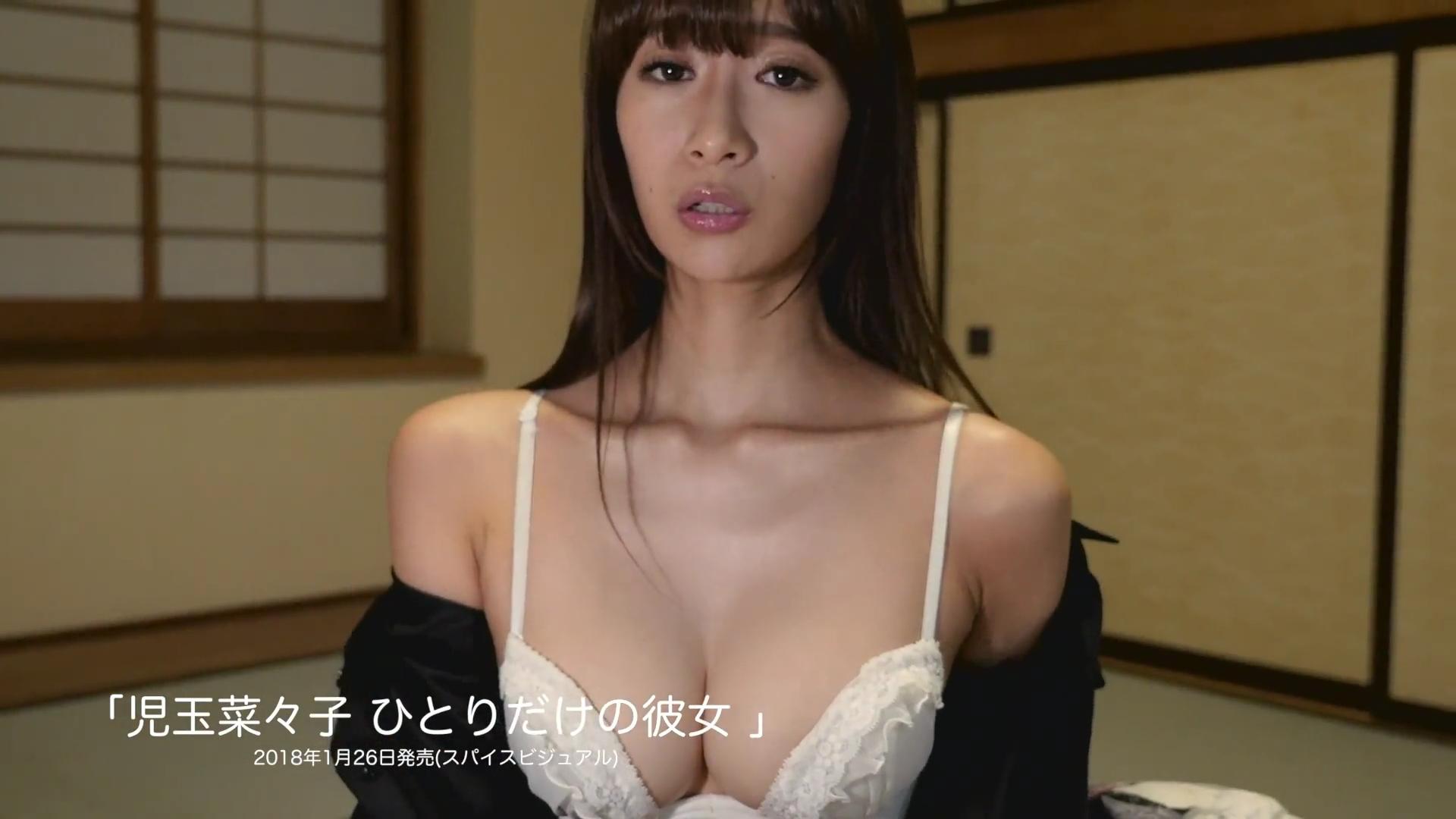 児玉菜々子(30)マンスジ披露の最新イメージDVD画像100枚・6枚目の画像