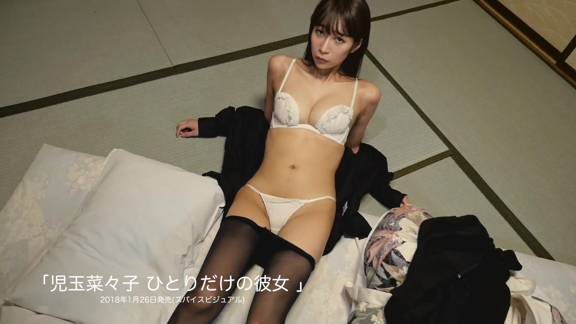 児玉菜々子(30)マンスジ披露の最新イメージDVD画像100枚・8枚目の画像