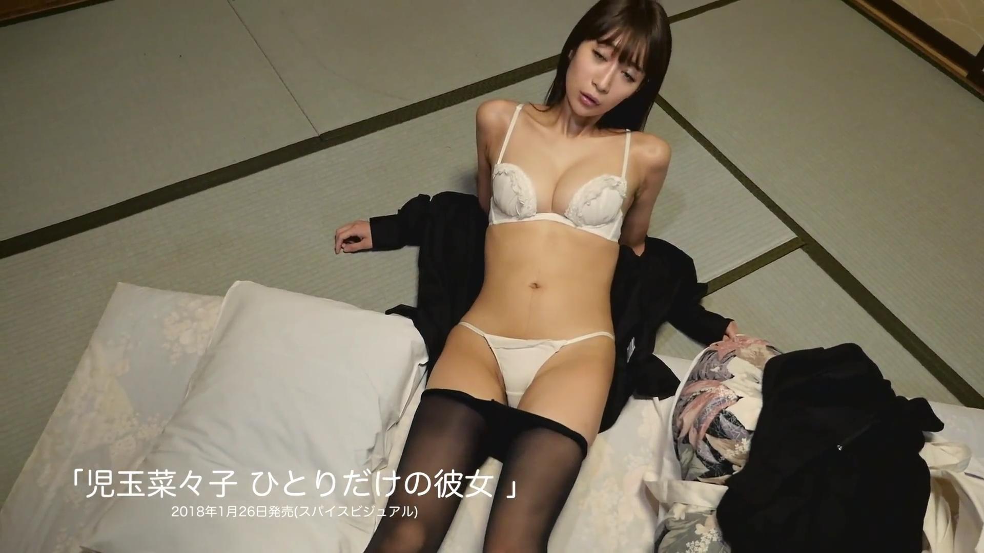 児玉菜々子(30)マンスジ披露の最新イメージDVD画像100枚・9枚目の画像