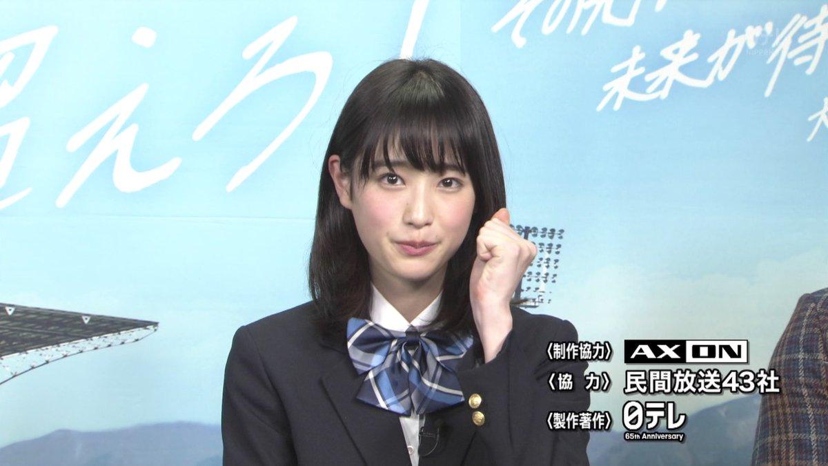 高橋ひかる(16)国民的美少女オスカー女優のグラビア画像56枚・29枚目の画像