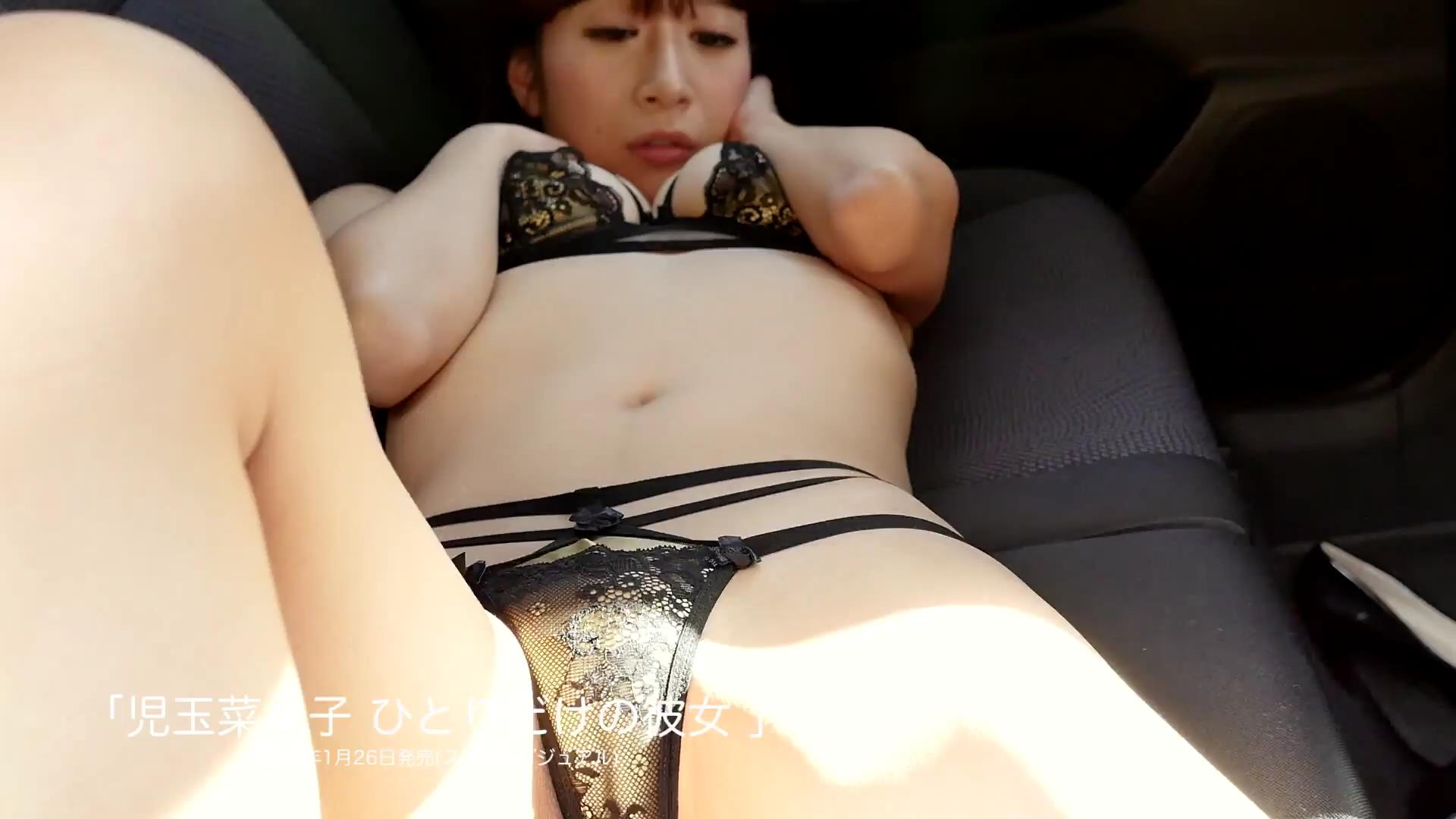 児玉菜々子(30)マンスジ披露の最新イメージDVD画像100枚・43枚目の画像